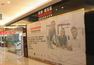 雅克菲(上海)热能设备有限公司
