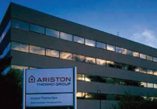 阿里斯顿热能产品(中国)有限公司