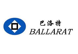 德国巴洛特(中国)区域营销服务中心