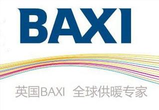 英国BAXI(八喜)中国官方网站