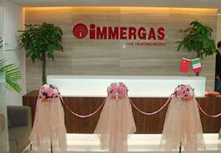IMMERGAS中国——北京依咪娜贸易有限公司