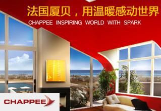 CHAPPEE(厦贝)