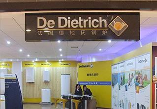 法国德地氏热力技术公司