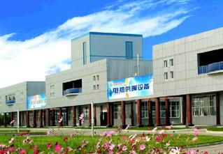 大庆华氏电磁热泵技术开发有限责任公司
