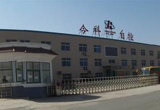 洛阳今科自动化工程有限公司