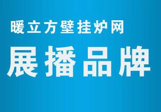 广东中山市曼卡热能科技有限公司
