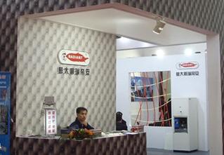 北京瑞帝安热能技术有限公司