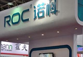 广东诺科冷暖设备有限公司