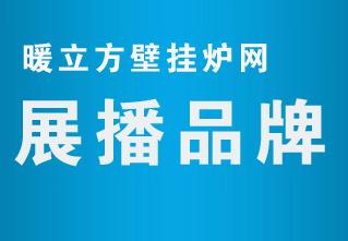 济南三恒环保热能设备有限公司